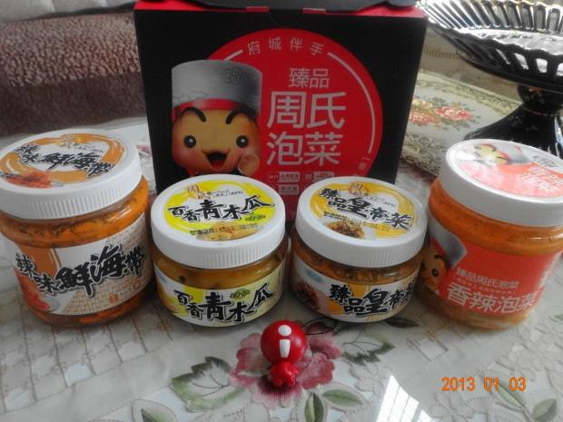 周氏泡菜6.JPG