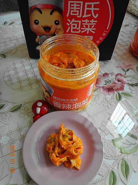 香辣泡菜4.JPG
