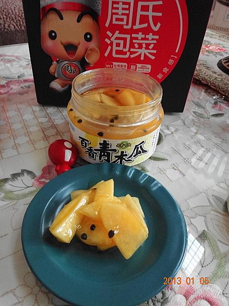 百香青木瓜4.JPG