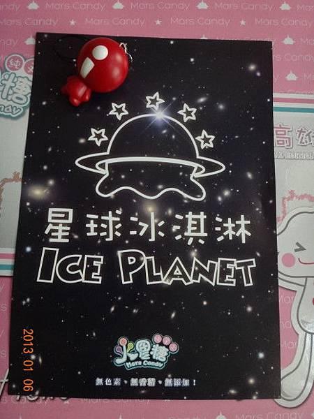 火星糖-環境7-1.JPG