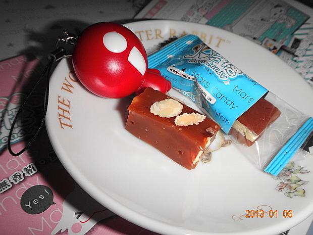 火星糖21-1.JPG