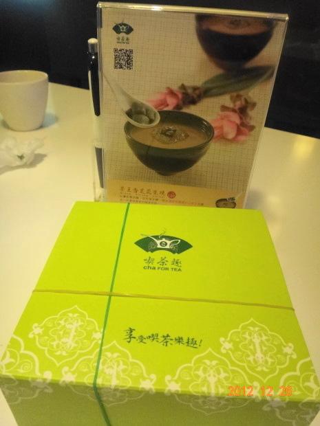 喫茶趣-漢神巨蛋店12.JPG