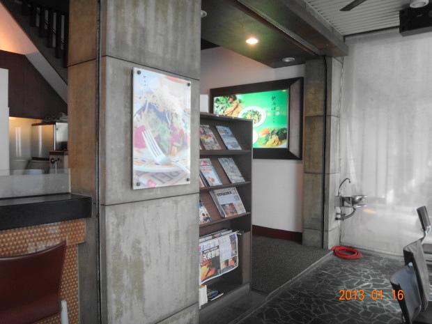 秧滿田-環境4.JPG