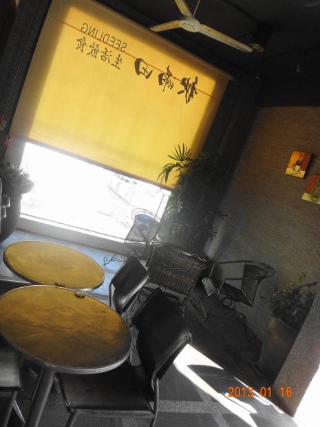 秧滿田-環境12.JPG