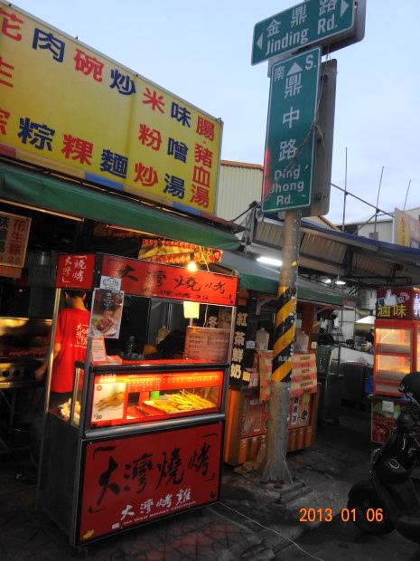 大灣烤雞-招牌1.JPG