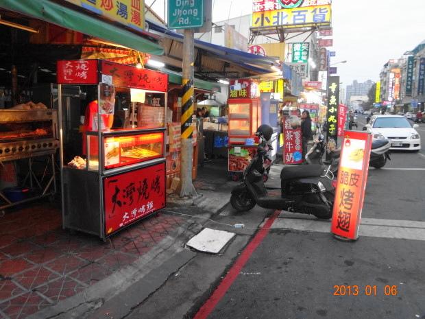 大灣烤雞-招牌2.JPG
