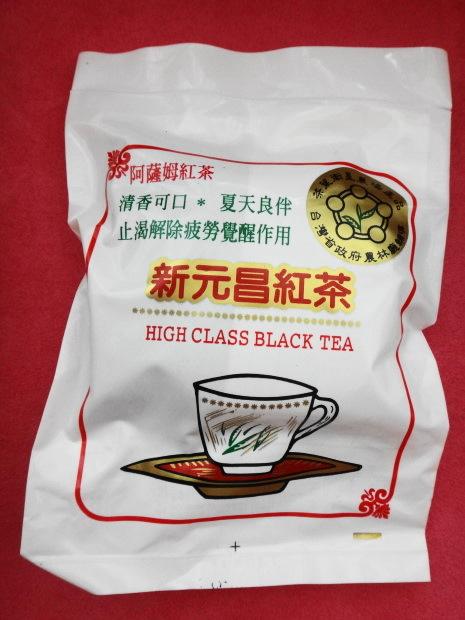 新元昌紅茶4.JPG