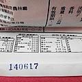 新元昌紅茶6.JPG