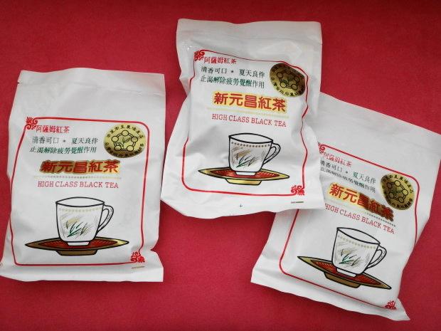 新元昌紅茶3.JPG