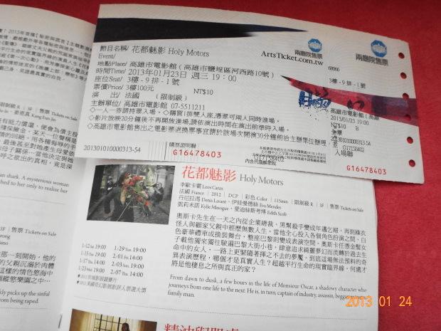 秘密與謊言影展4.JPG
