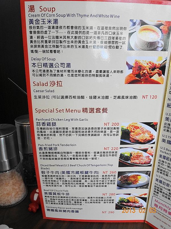 簡師傅-菜單1.JPG