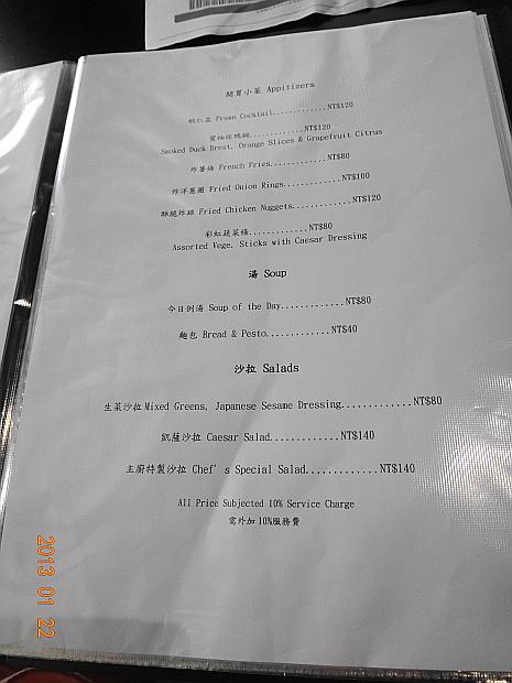 法格蘭斯-菜單2.JPG