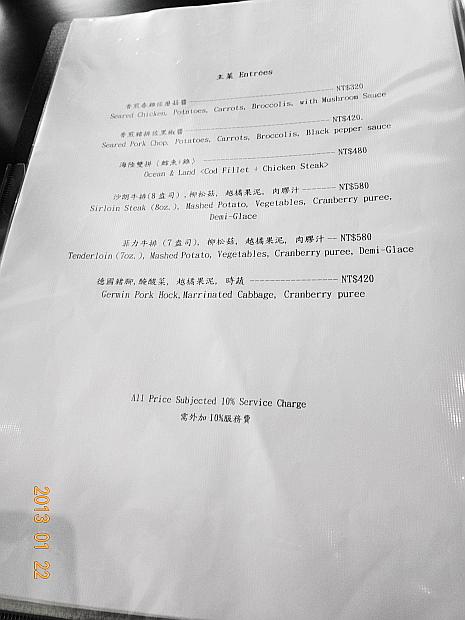 法格蘭斯-菜單3.JPG