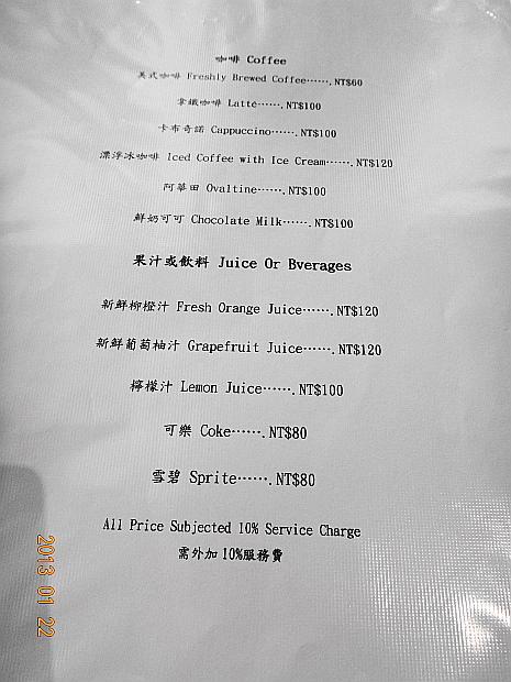 法格蘭斯-菜單6.JPG