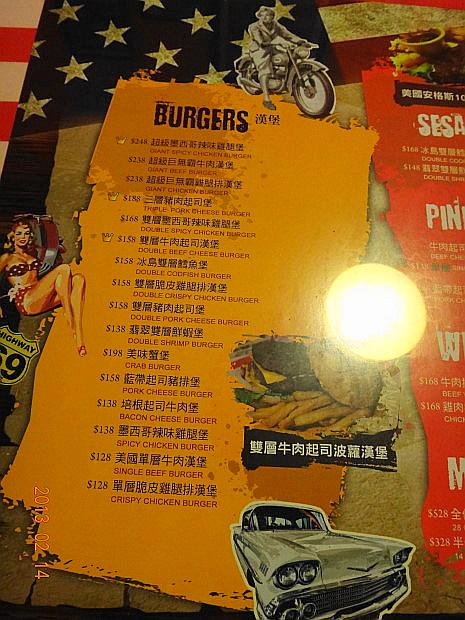 GARY BEE '69-菜單1.JPG