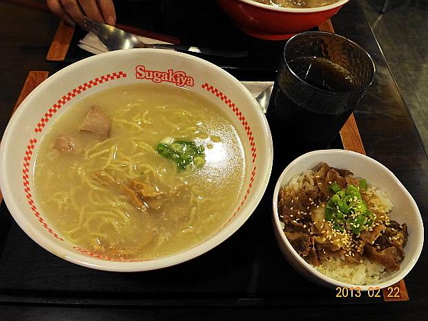壽賀喜屋1.JPG