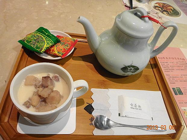 喫茶趣-夢時代2.JPG