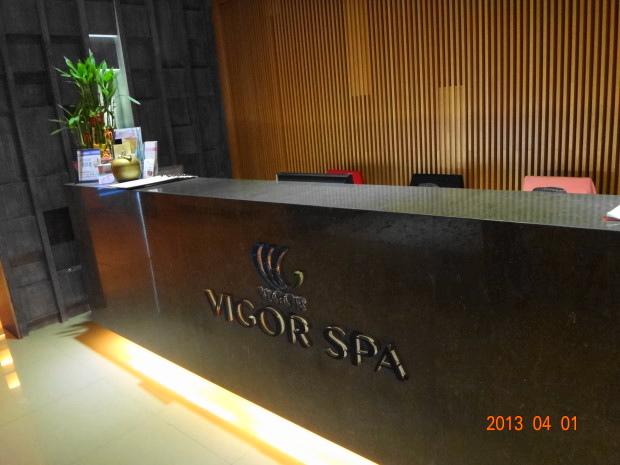 維格SPA-環境1.JPG