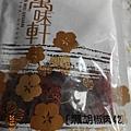 黑胡椒2.JPG