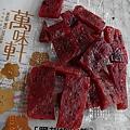 黑胡椒5.JPG