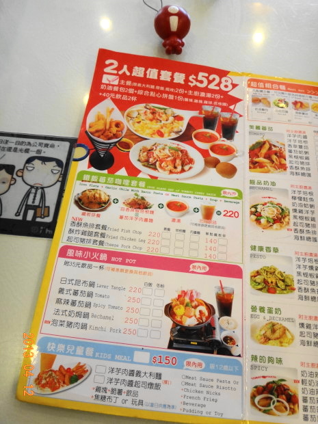 TP-菜單1.JPG
