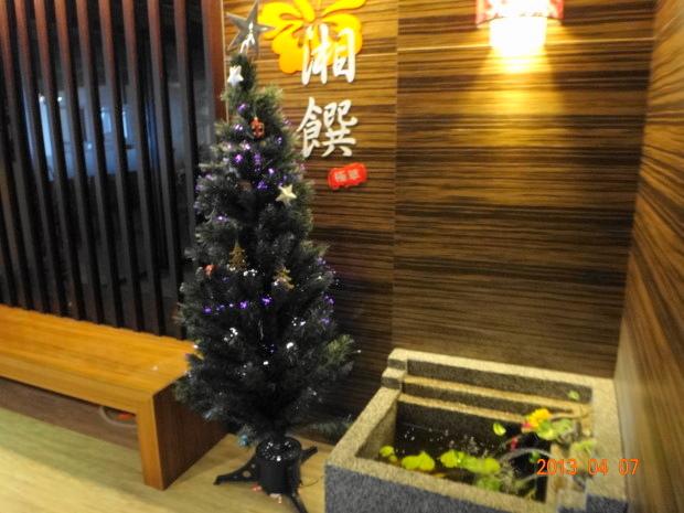 湘饌-門口3.JPG