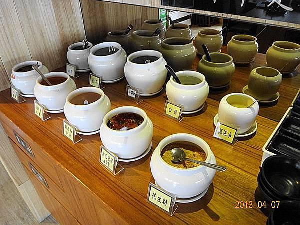 湘饌-沾醬1.JPG