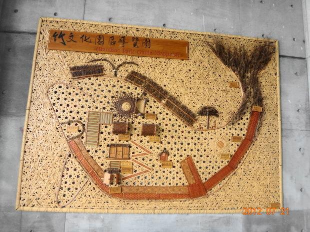 竹山文化園區.JPG