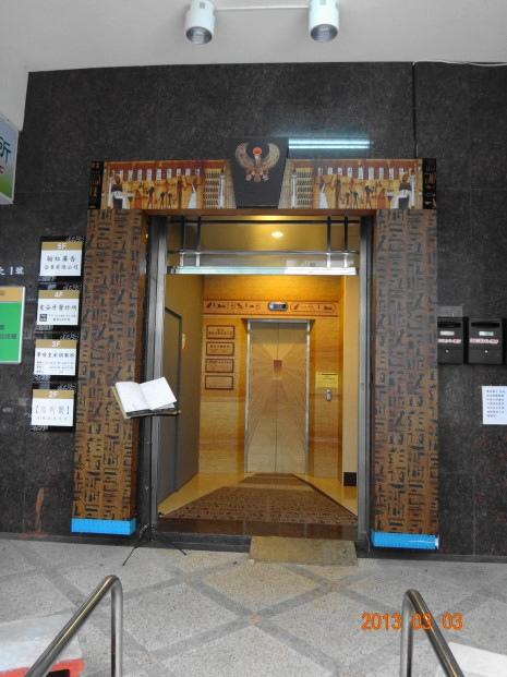 烏列爾埃及-電梯1.JPG