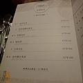 烏列爾埃及-菜單9.JPG