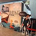 立體書展2.JPG