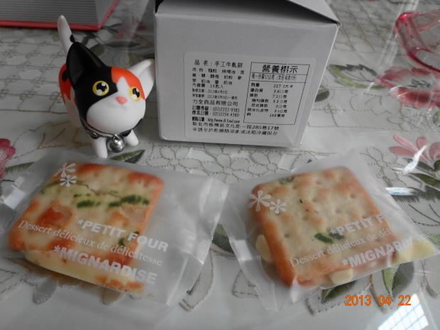 手工牛軋餅5.JPG