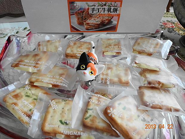 手工牛軋餅6.JPG