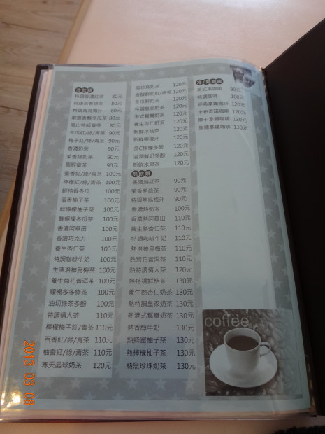 饗食果嶺-菜單3.JPG