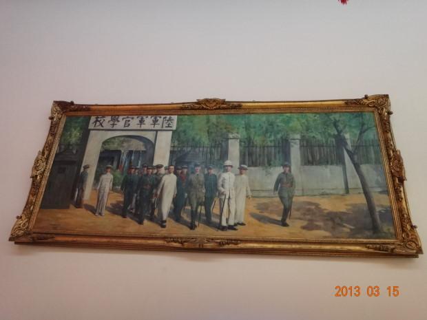 中正紀念堂3.JPG