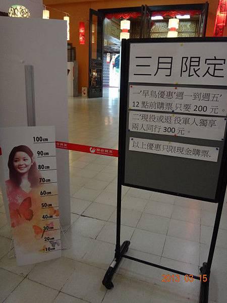 鄧麗君展4.JPG