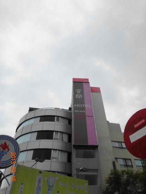 官邸1.JPG