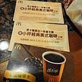 麥當勞3.JPG