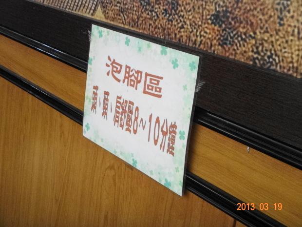 鄧老師6.JPG