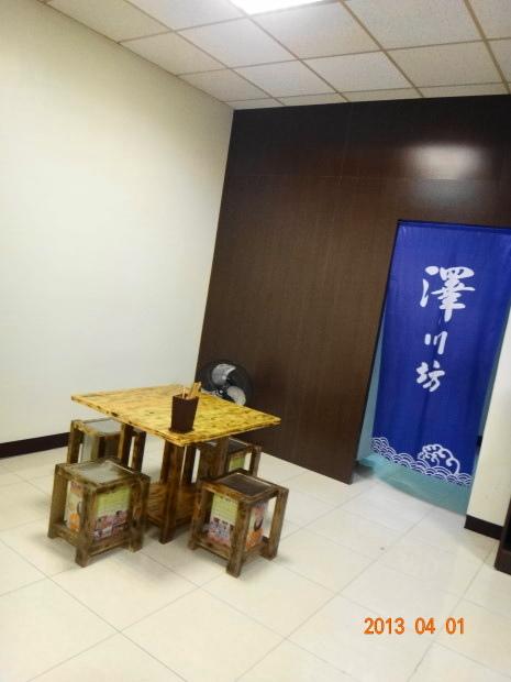 澤川坊-座位2.JPG
