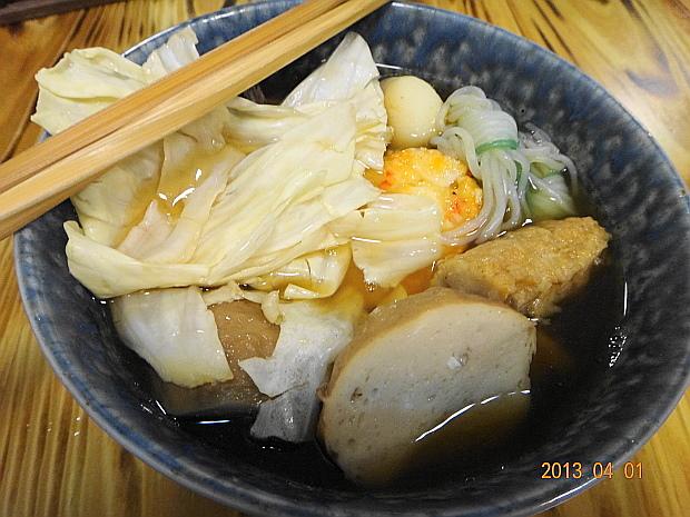 澤川坊1.JPG