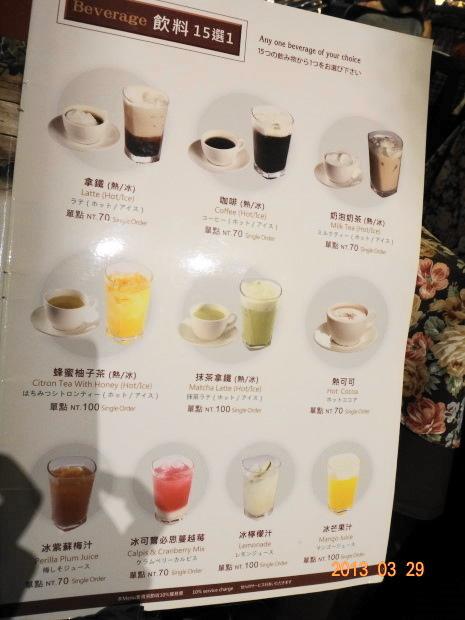 Mr.Onion-菜單4.JPG