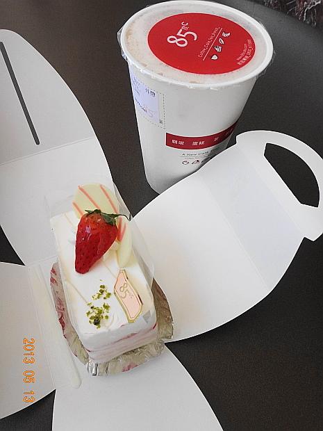 85度C-午茶組2.JPG