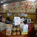 江餅屋-環境5.JPG