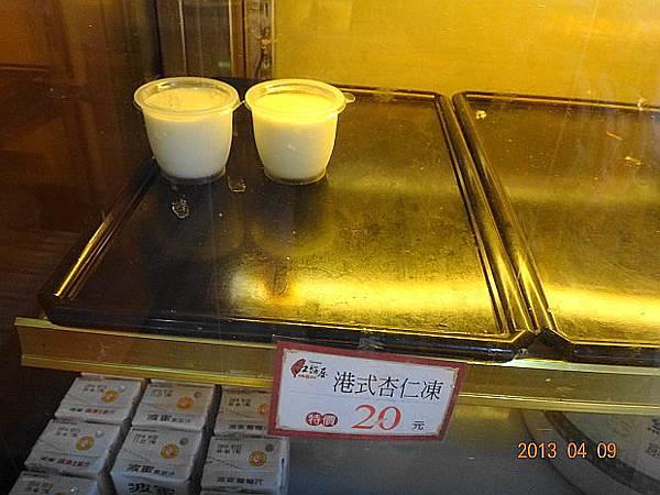 江餅屋3.JPG