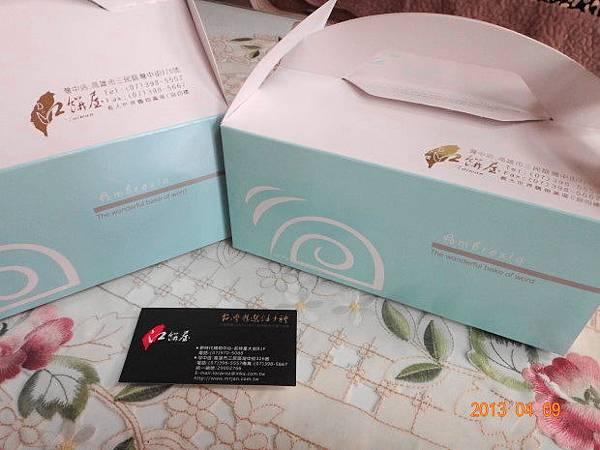 江餅屋5.JPG