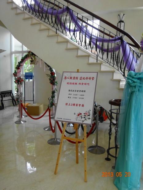 台南商務會館-大廳5.JPG