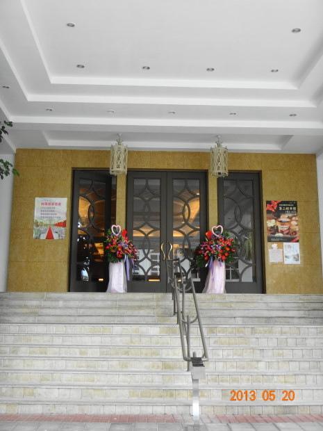 台南商務會館-婚宴會場2.JPG