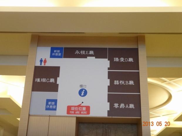 台南商務會館-婚宴會場3.JPG
