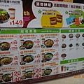 三商巧福-菜單2.JPG